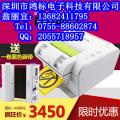 爱普生标签机PRO100宽幅标识打印机