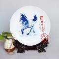 訂做陶瓷紀念盤 禮品陶瓷紀念盤廠家