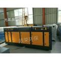 橡胶厂废气处理设备UV光氧催化废气净化器