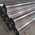 佛山专业生产螺旋风管环保通风设备 白铁螺旋风管