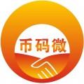 企業健保代辦深圳財稅服務