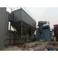 三门峡铸造厂袋式除尘器解决粉尘带来的影响