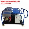 厂家直销化工厂专用小型换热器清洗机