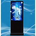 广州多媒体广告机厂家 深圳液晶广告机厂家 信息发布系统