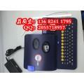 标映线号机S680号码管标签印字机