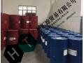 北京道康宁附着力促进剂PPB订购