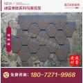 上海瀝青瓦_上海瀝青瓦廠家_上海瀝青瓦價格_廠家直銷