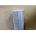 各种规格铝合金窗纱网 铝网 铝镁合金网 防虫窗纱 耐腐蚀
