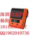 清索科技普贴便携蓝牙标签机PT-50DC
