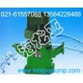销售80ZX35-13饮水自吸泵