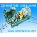 供应40FZB-20Dfpz型塑料智能自吸泵