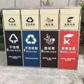 云南分类垃圾桶形式|昆明分类垃圾桶厂家yncexin