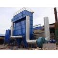 安阳铸造厂浇铸区中频炉除尘器选型设计方案