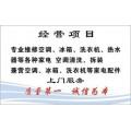 貴陽芬尼空氣能售后維修電話(全國聯保)各中心--歡迎您