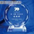 部队40周年聚会留念 水晶军区荣誉奖牌 定制部队竞赛奖杯