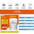 东莞碱性脱漆剂厂家直销|高远科技