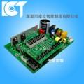 开关磁阻电机控制板成品电路,支持定制开发
