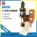 青島中頻逆變點焊機生產廠家 安嘉自動化設備供應