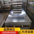 东莞清溪供应2A12铝材2024铝板LY12铝棒