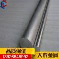 供应7075-T6  7075-T6511铝棒铝板 现货供应