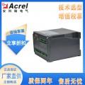 安科瑞BD-AV单相交流电压变送器