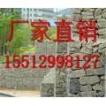 格賓石籠網    專業格賓石籠生產廠家