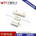 水泥电阻卧式立式无感5W10W20W水泥电阻供应