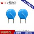 压敏电阻 广州压敏电阻全系列7D10D14D供应