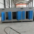 UV光解光氧催化净化器