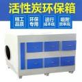 活性炭吸附技术 废气净化器 吸附性强效果好 河北厂家直销