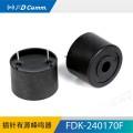 福鼎FD 压电有源插针蜂鸣器FDK-240170F 厂家