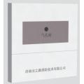 XM-RPC余压传感器西安首选亚川品牌专业生产余压监控