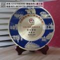 警员光荣退休纪念品 赠送退休警员礼品 纯铜荣誉奖牌制作
