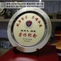 上海模范警员奖牌 退休纪念品批发 公安退休典礼纪念