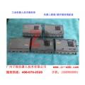 ABB機械手3HAC-12928-1電源模塊無輸出維修