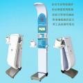醫用智能體檢一體機樂佳HW-900A便攜式健康一體機