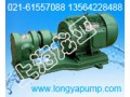 KCB200齿轮式输油泵