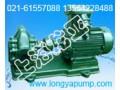 供应kcb系列齿轮油泵