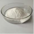 維生素E粉 生育酚 水溶性 功能特性 批發含量 質量保證