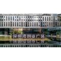 的深圳在校大学生创业补助,质量好上好