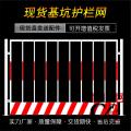 铁路护栏网  定做铁路护栏网  财润护栏网生产厂