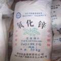 专业供应氧化锌纳米氧化锌99.5%氧化?#21487;?#22323;东莞惠