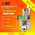顶历微压循环煎药包装机中药煎药机煎药锅自动煎药机智能型煎药机