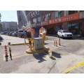 智慧停车场管理系统