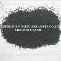 机械铸造用46%高纯度铸造级铬矿砂40-70目