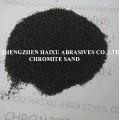 铸造用南非铬铁矿砂40-70目70-140目140-270目