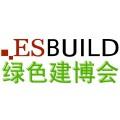 2020年上海建博会