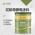 化工原料罐专用凉凉胶隔热漆厂家
