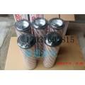 1300R010BN4HC/B4-KE50液压油滤芯规格