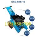 自带吹风路面清缝机 伸缩缝清理机 混凝土路面清缝机